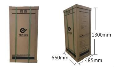 纯水机产品包装